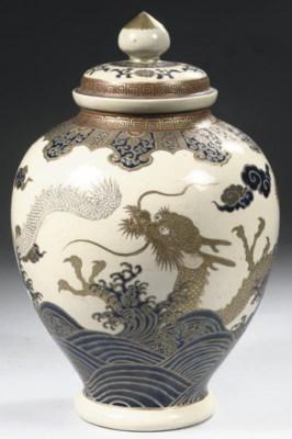 A satsuma baluster jar and cov