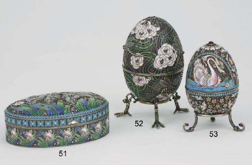 A Russian silver-gilt egg-shap
