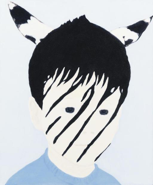 Mayuca Yamamoto (JAPANESE, B.