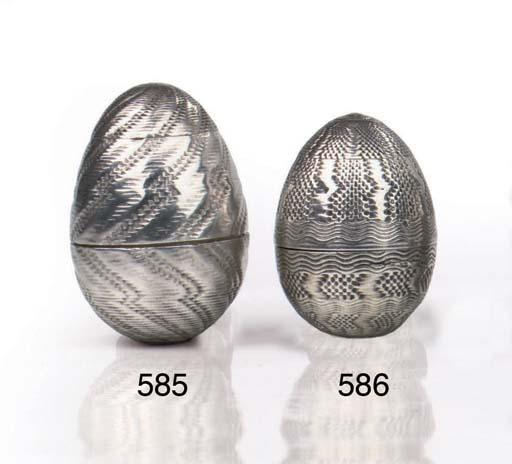 A German silver vinaigrette