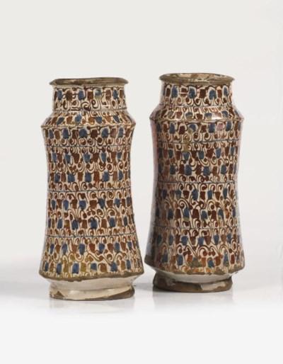 A pair of Hispano-Moresque Val