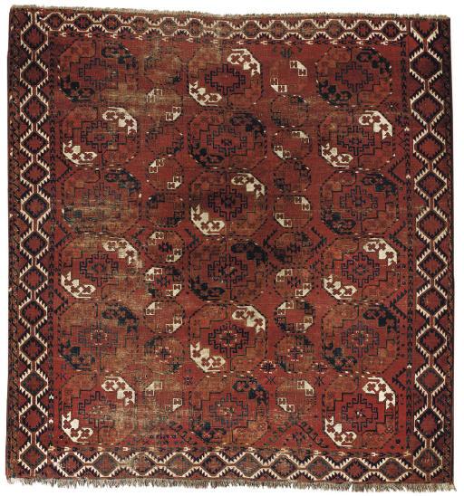 An Ersari small carpet