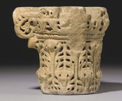 AN UMMAYAD ANDALUSIAN CARVED M