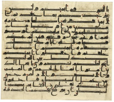 A LARGE KUFIC QUR'AN LEAF