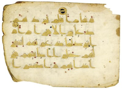 A GOLD KUFIC QUR'AN FOLIO