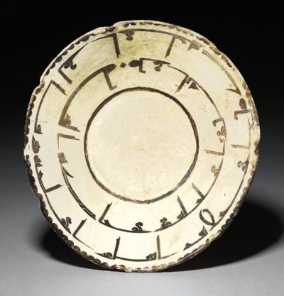A SAMANID CONICAL POTTERY BOWL