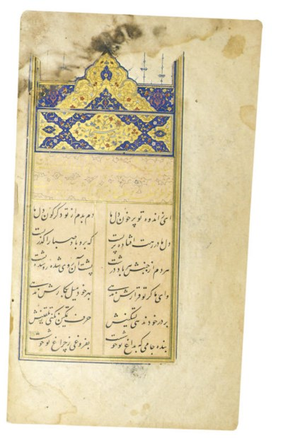 A BOOK OF MUNAJATS IN VERSE