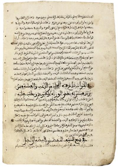 SUHNUN B. SAID AL-TANOKHI (D.