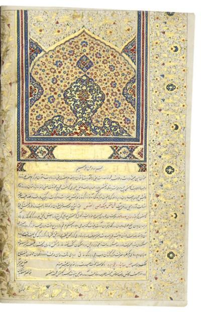 MUHAMMAD IBN KHAVAND SHAH IBN