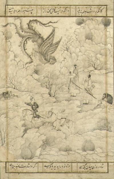 LANDSCAPE WITH SIMURGH