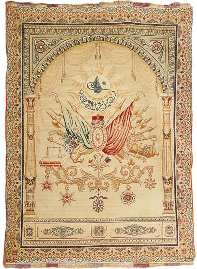 A TURKISH PICTORIAL RUG