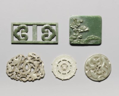 A GROUP OF JADE PLAQUES AND PE