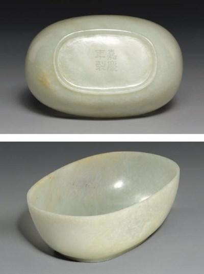 A RARE SMALL CELADON JADE CUP