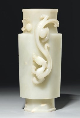 A FINELY CARVED IMPERIAL WHITE
