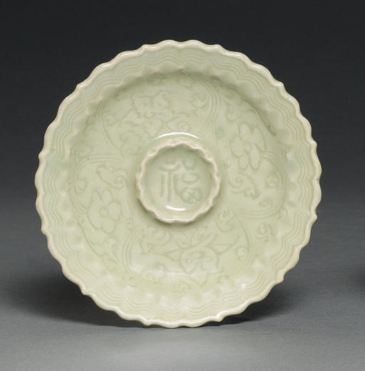 A LONGQUAN CELADON CARVED CUP