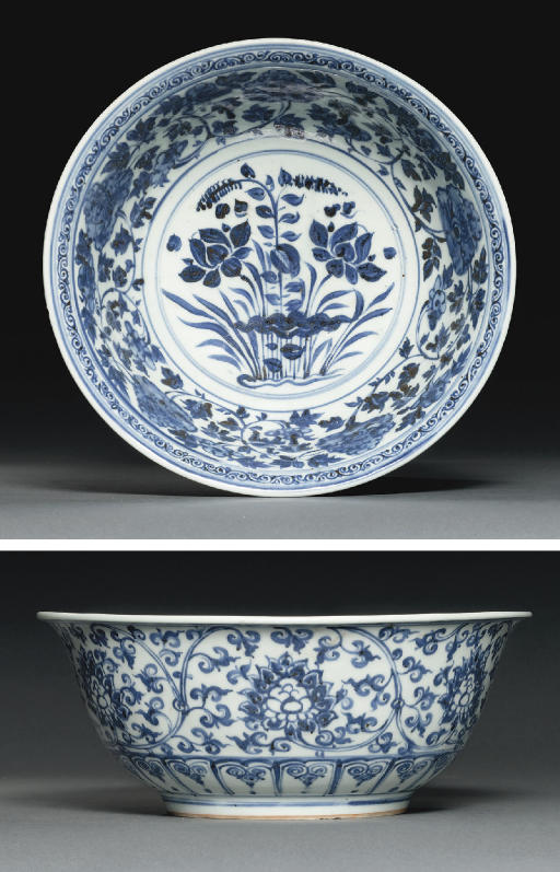 A MING BLUE AND WHITE DEEP BOW