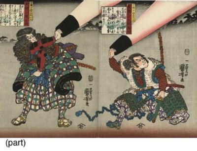 Utugawa Kuniyoshi (1797-1861)