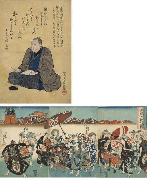 Utagawa Yoshiiku (1833-1904) U