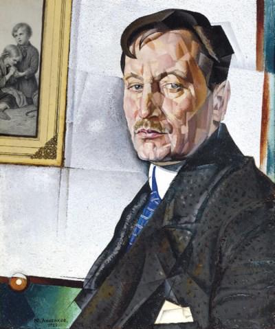 Iurii Pavlovich Annenkov (1889