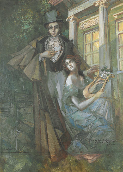 Pushkin and Muse