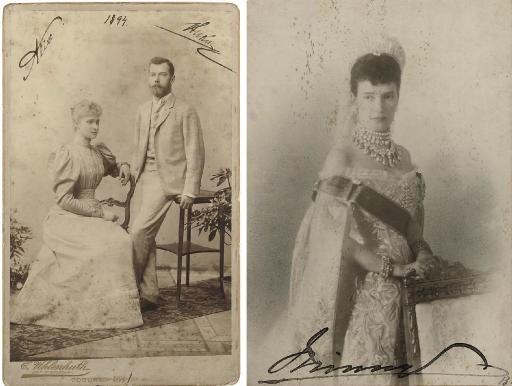 A photograph of Nicholas II an