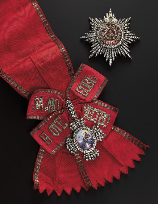 A full set of insignia of the
