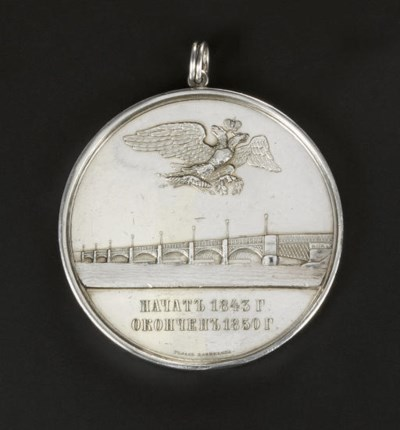 A silver medal commemorating t