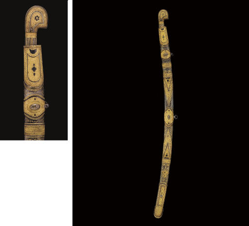 A caucasian parcel-gilt and ni