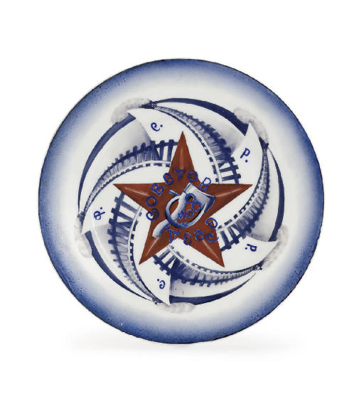 A Soviet propaganda porcelain