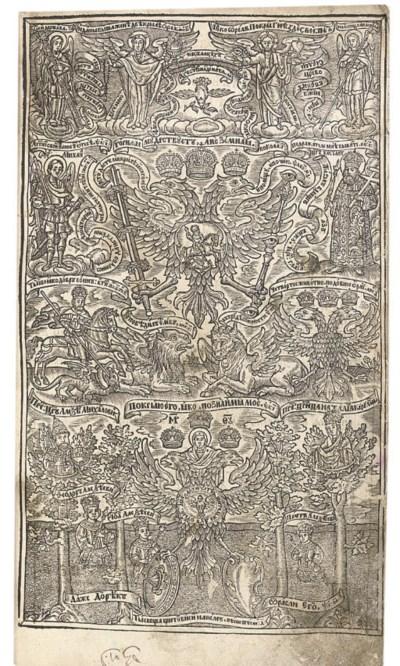 BARANOVICH, Lazar (1620-1693).