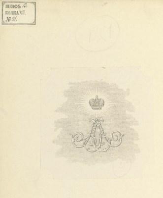 ALEXANDER III -- KOROLENKO, Vl