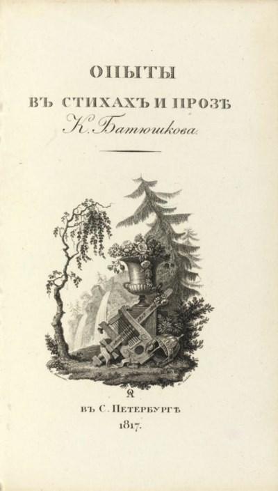 BATIUSHKOV, Konstantin Nikolae
