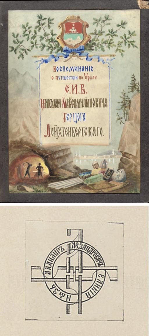 BOGDANOVICH, Evgenii Vasil'evi