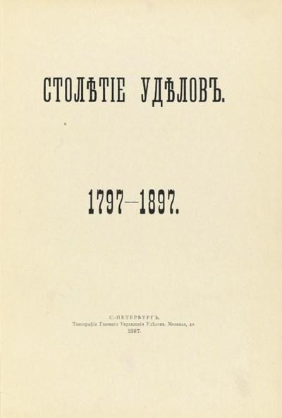 ECONOMICS -- Stoletie Udelov 1