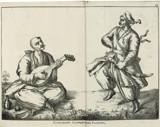 RIGEL'MAN, Aleksandr Ivanovich