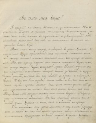TOLSTOI, Lev Nikolaevich, Coun