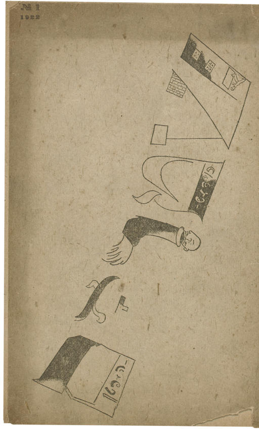 CHAGALL, Mark (illustrator), N