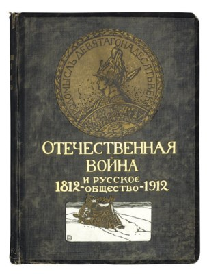 DZHIVELEGOV, Aleksei and other
