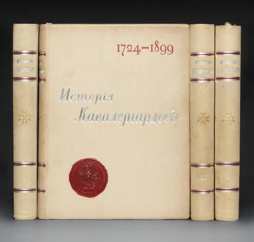 PANCHULIDZEV, Sergei Alekseevi