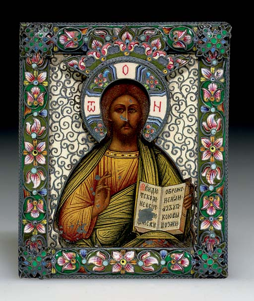 A Silver and Cloisonné Enamel Miniature Icon of Christ Pantocrator