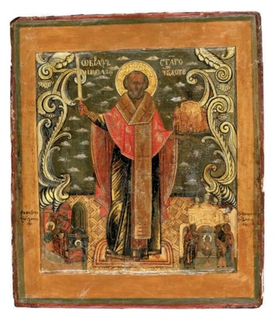 ST. NICHOLAS OF MOHZAIK
