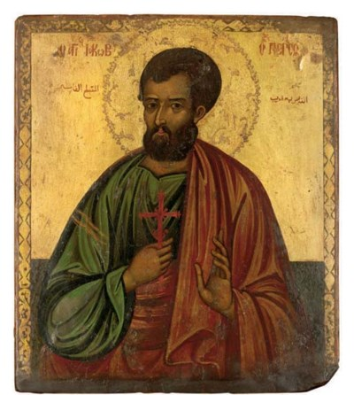 ST. JACOB THE PERSIAN