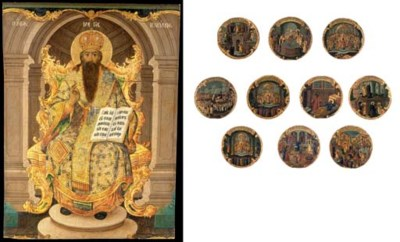 ST. BASIL THE GREAT WITH SCENE