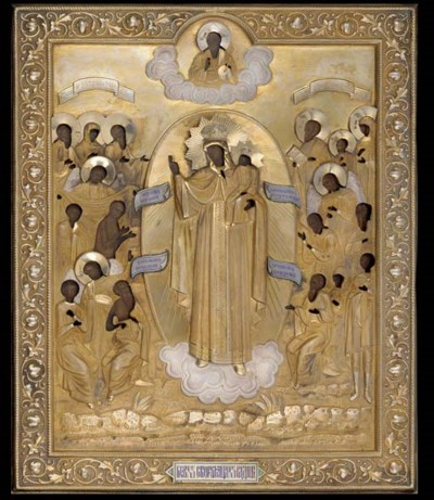 MOTHER OF GOD 'JOY TO ALL WHO