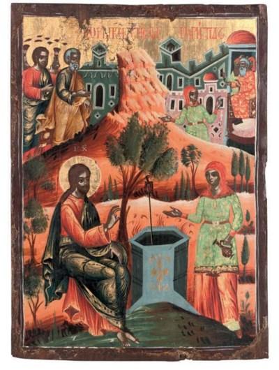 JESUS CONVERSING WITH THE SAMA