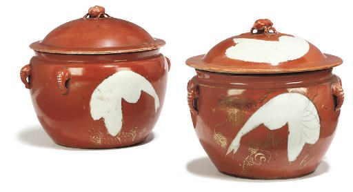 TWO CHINESE CORAL-GLAZED JARS