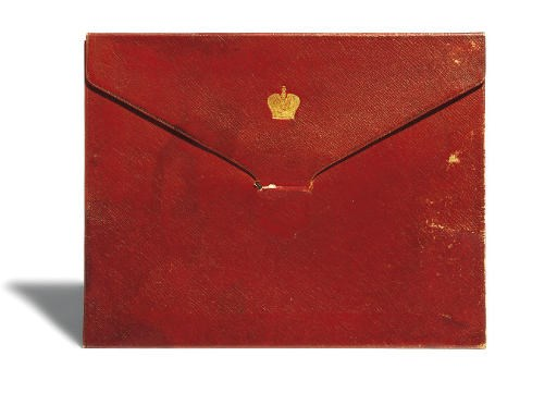 A RUSSIAN RED MOROCCO LEATHER