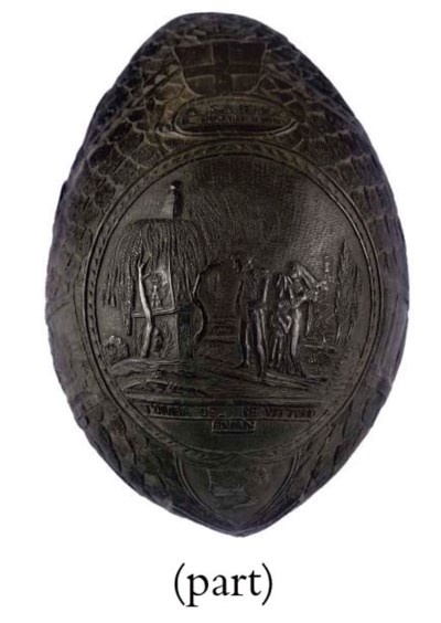 A CARVED COCONUT FLASK