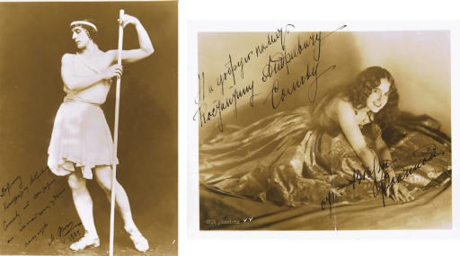 Two photographs depicting Vera