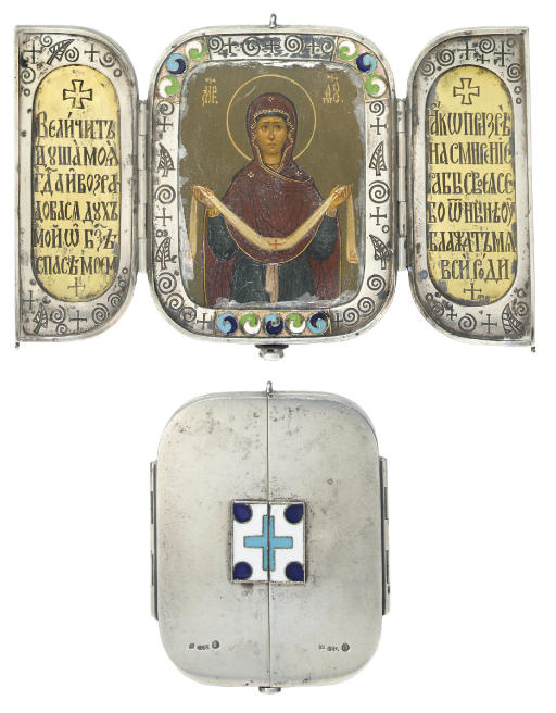 A TRIPTYCH WITH THE MOTHER OF GOD